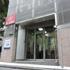 渋谷区渋谷診療所